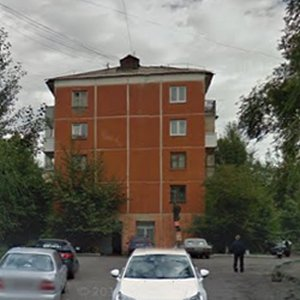 Волгодонск поликлиника 3 расписание врачей терапевтов